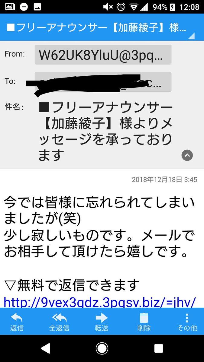 test ツイッターメディア - ドコモのdアカウントIDをキャリアのメールアドレスにしてるんだけど、noteの有料記事をドコモポイントで読むのに操作してからやたらスパムとか詐欺メールが来るようになってめっちゃウザい… それにしても今どきこんなんにひっかかるヤツおらんやろw 個人的にはAnazonと加藤綾子がツボw https://t.co/kE5GnNPkJw
