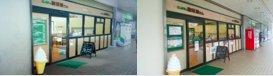 """test ツイッターメディア - 今日の""""Just Becauseの歩きかた""""本の内容紹介 江ノ電の珈琲屋さん 7話、小宮が「むかむか」していたシーンです 小田急百貨店から江ノ電藤沢駅に向かう途中にあります #コミックマーケット95 #C95 #JustBecause https://t.co/sKUXmYDWmH"""