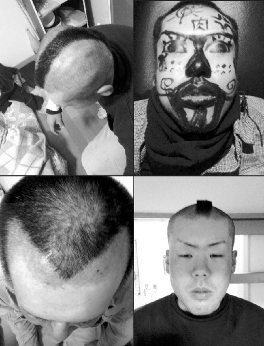 test ツイッターメディア - 石橋和歩の凶暴性の源泉は、生い立ちと生活環境?仲間から剃りこみを入れられ、強制的にモヒカンヘアーにされ、額に「肉」マークを書かれ、目や口を黒の油性ペンで塗りつぶされた石橋被告の写真 https://t.co/YsSGtjEl83 モヒカンや顔面ペイントは罰ゲームでやらされたものだが・・・ https://t.co/6fT41Pvvnr