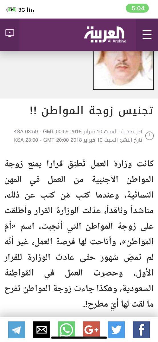 ام مواطنين Mn82mn Twitter