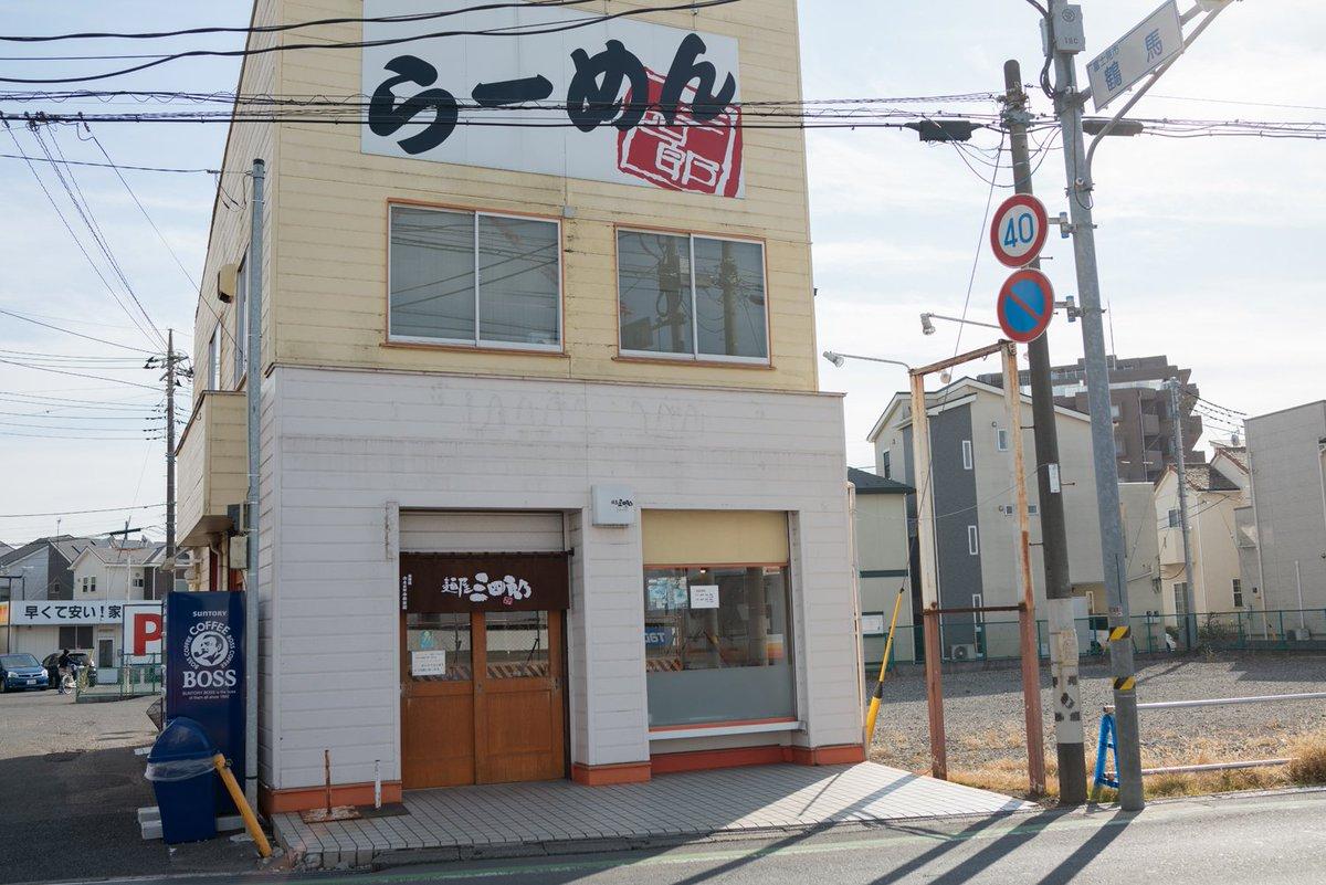 test ツイッターメディア - 都心へ向かわず東武東上線へ乗って埼玉県鶴瀬の「三四郎」へ。このお店は山頭火系なので一番の売りは塩なんだけど、どうしても味噌食べたくて「吟醸味噌」790円に味玉100円トッピング。うん、この豚骨味噌、美味いわぁ~。甘い味噌も嫌いじゃないが、このキリッと締まったスープは細麺に合う合う。 https://t.co/qJE7O7XPP2