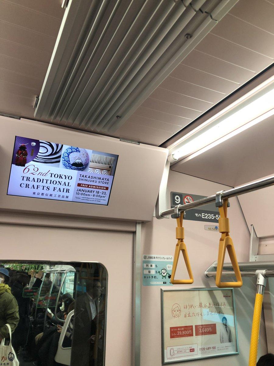 test ツイッターメディア - 山手線新車両初乗り。 外の電光板きれいw https://t.co/uelpsSQV7b