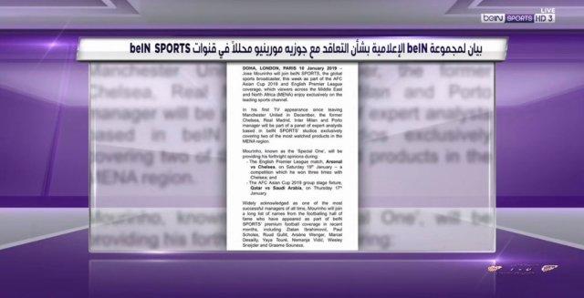رسميا : bein sports تتعاقد مع مورينيو لتحليل المباريات 25