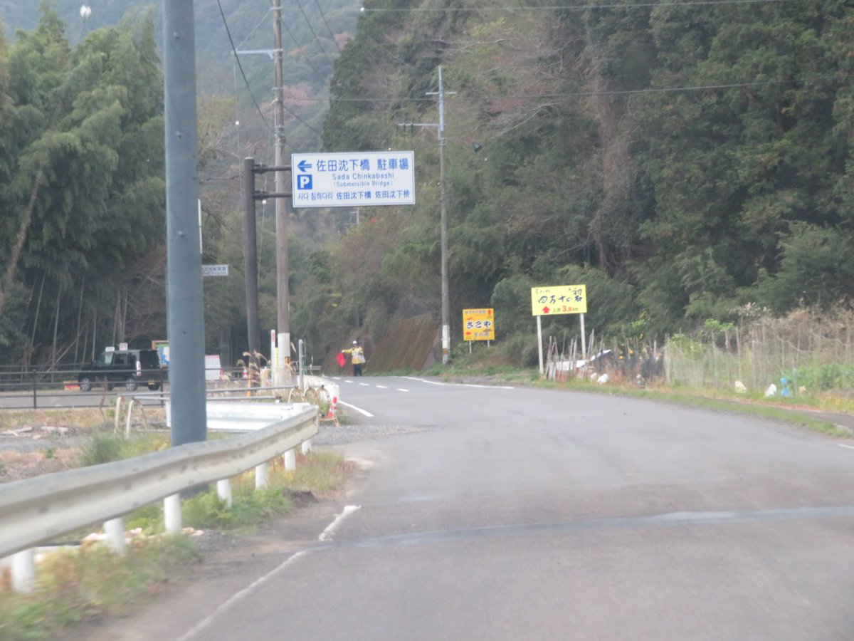 test ツイッターメディア - 四万十市の郊外にある佐田沈下橋は、国道と県道で行く2つのルートがありますが、遠回りでも国道で行った方が安全かなと思います(県道は車一台通るのがやっと)。入口は分かりやすくて楽チン。 https://t.co/zk0xYMRjkQ