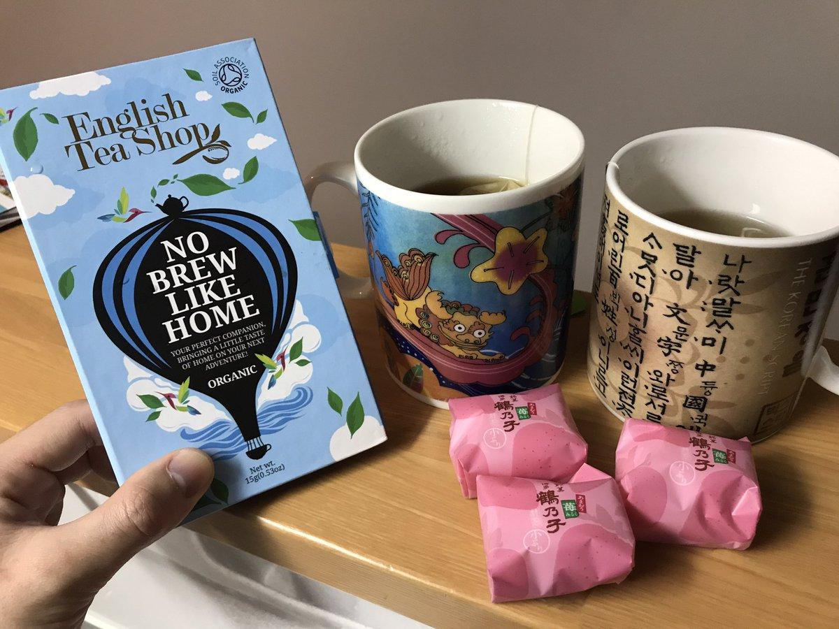 test ツイッターメディア - インフルエンザの予防には40%以上の加湿と紅茶が良いらしいので、本日2杯目のお紅茶。児玉雨子先生からいただいたお紅茶🙏 https://t.co/tMTrzX6dw1