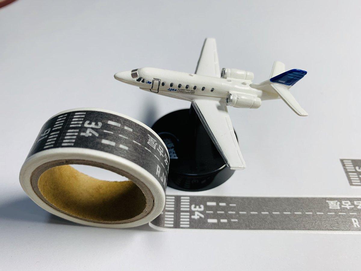 test ツイッターメディア - あいち航空ミュージアム  【Fun Blade】     今日、お姉さんに勧められ使い方を聞いたら『レンズに巻きつける物』と優しく教えて頂きました。  一つ賢くなった気がします。   # ランウェイマスキングテープ  #お姉さんこれで合ってる? https://t.co/QUmP1MIhBW