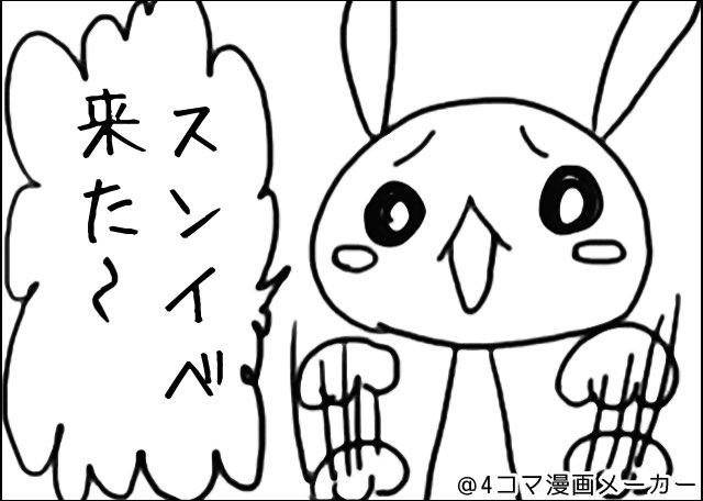 test ツイッターメディア - @official_sy_jp バナナホール(^_^)(^_^) 近所やないですか! #seungyeon #ハンスンヨン  #スンヨン #한승연 #バナナホール #リリイベ #青空へ https://t.co/JSLS5O4Z0P