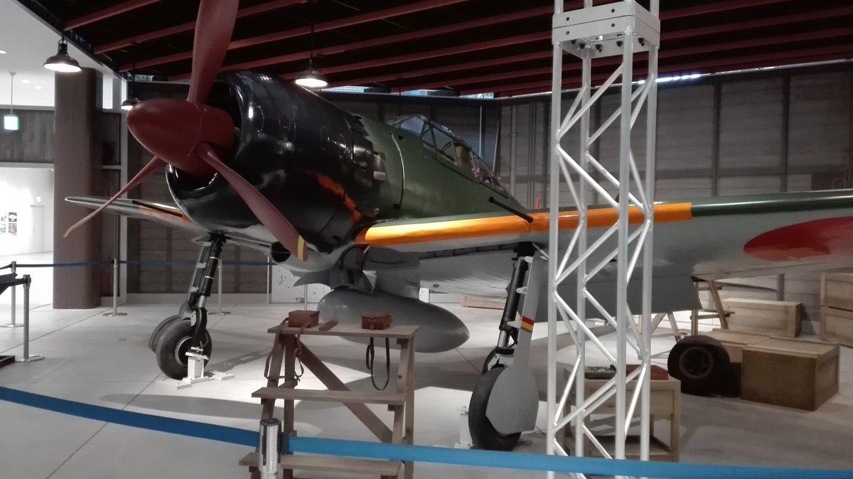 test ツイッターメディア - ミュージアムで飛行機を見て、実際に飛んでいる機体も見ることが出来るのが、あいち航空ミュージアムの強みですよね…… 飛んできた機体も直ぐに展示できるし…… https://t.co/5QRTwZgGli