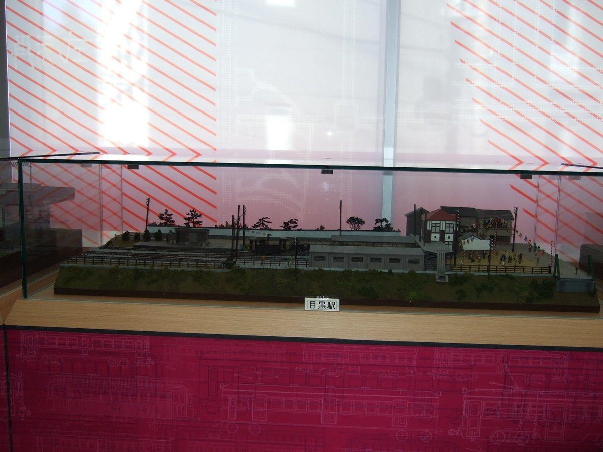 test ツイッターメディア - 電バスからのお知らせ 10時になりました「開館」しています。 天気は晴れ、風が冷たいです。 A棟3階の旧高津駅の窓側、「駅のジオラマ」展示です。 溝の口駅:田園都市線溝の口駅から長津田駅開通式当日 目黒駅:目黒駅開業当時 蒲田駅:昭和30年頃です。 是非、ご覧ください。 ~館長~ https://t.co/vKAqpo6AfQ