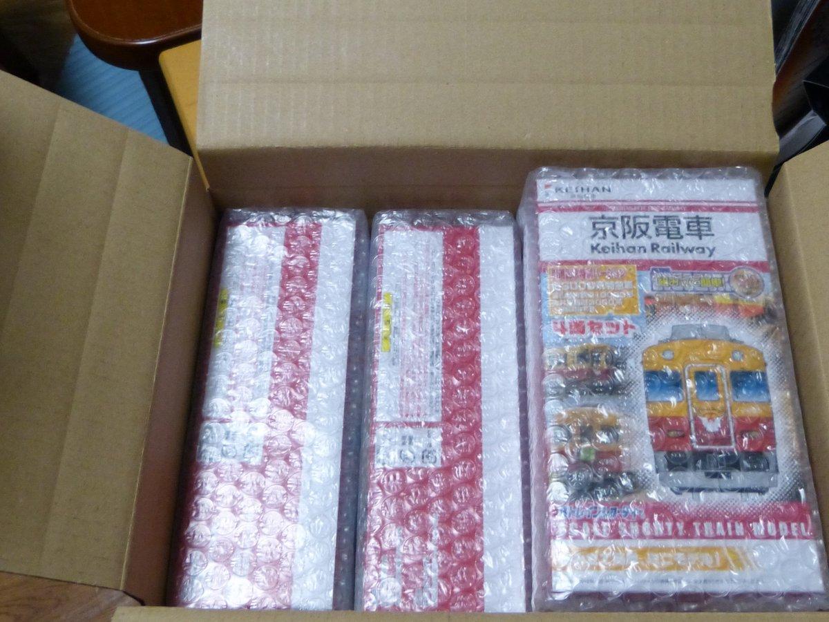 test ツイッターメディア - 京阪3000系のBトレを通販で購入後、6年間も放置してたことに今気づいた。。。(AHOCA!) https://t.co/trsvGMwIu5