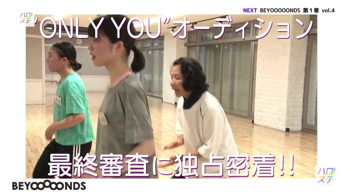 test ツイッターメディア - なんで豊田真由子が踊ってるんだと思ったら冷静にみつばちまきだった https://t.co/B6HogLfNAJ