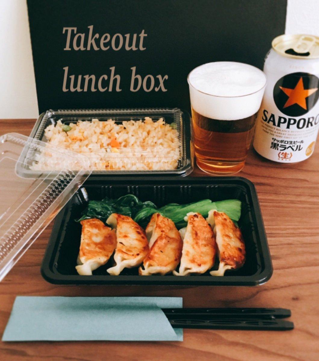 test ツイッターメディア - 東京浅草、かっぱ橋道具街でテイクアウト容器販売をしています(株)佐野です。 イメージがわく様に取り扱い商品に食べ物飲み物を入れてみてご紹介しています。 本日は小さめの#テイクアウト容器 で餃子と炒飯  #餃子にはビール🍺 ですよね。#外人の方へのお土産で人気のコースターいかがですか。 https://t.co/b5aknM9D5F