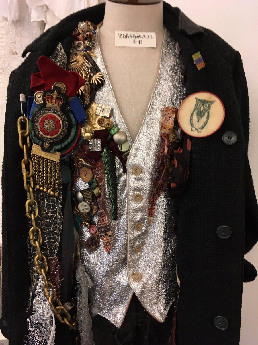 test ツイッターメディア - 1/15に行われた「渚ようこを送る会」で展示された渚ようこさんのステージ衣装達。 ビームス原宿の「遠藤賢司デビュー50周年記念 エンケン大博覧会」で展示されたエンケンさんのステージ衣装… 本人が二度と着る事が出来ない事に寂しさを感じたのでした。 https://t.co/i600Jl7Xqv