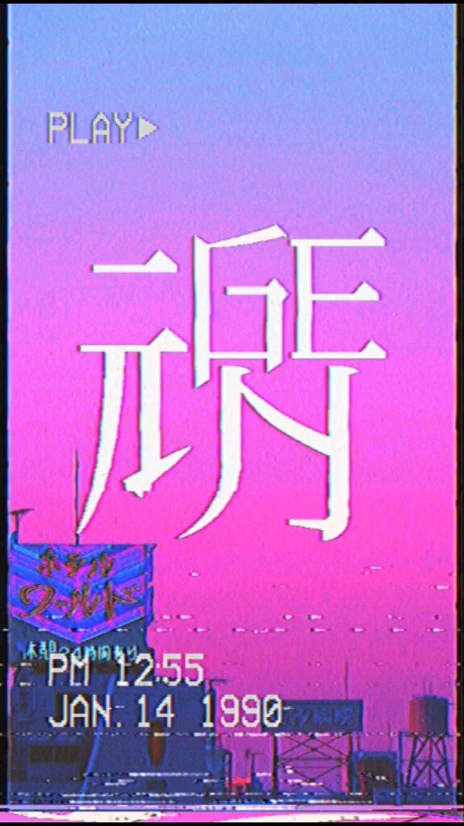 Future Funk Wallpaper : future, wallpaper, TAKAGI, KORKEALINNA, 🇫🇮🇯🇵, Twitter:,