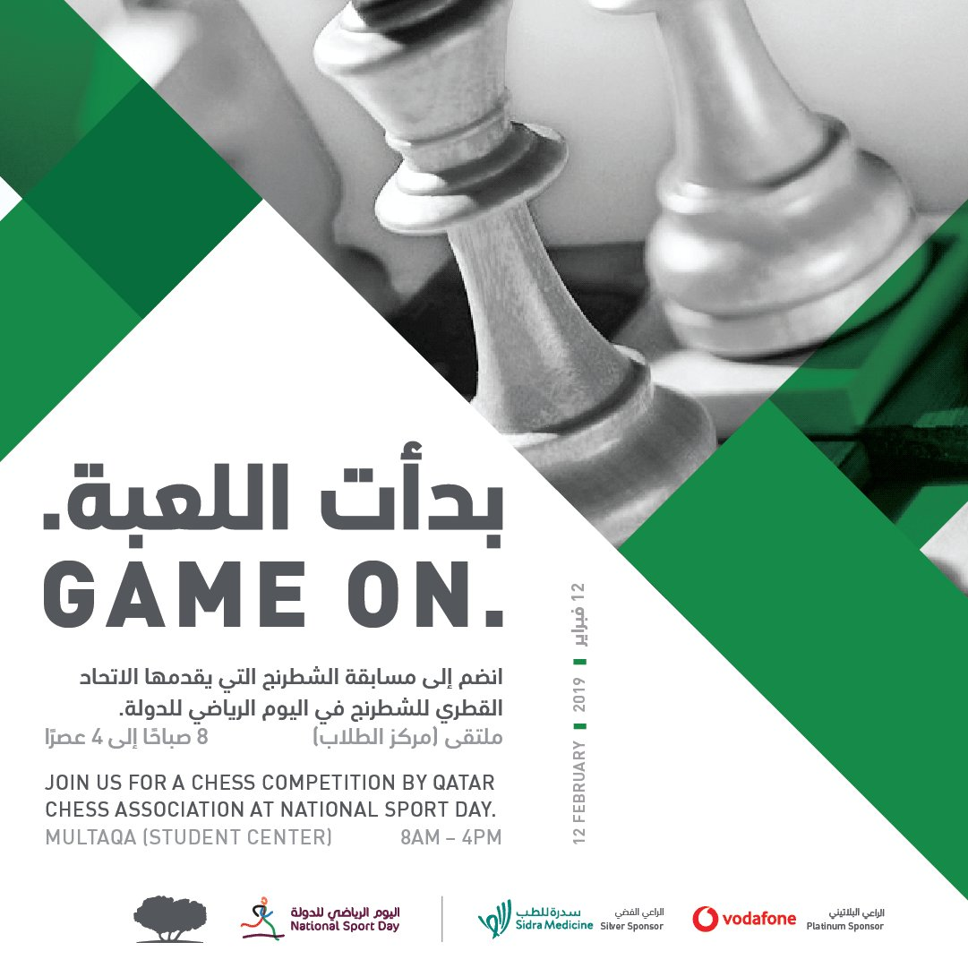 Qatar Foundation On Twitter This Qfnsd2019 Don T Just Limit
