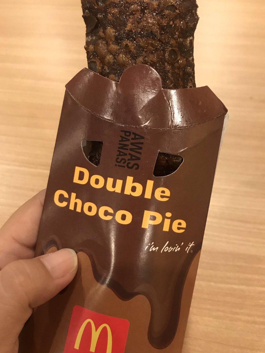 Choco Pie Mcd : choco, Doublechocopie, Hashtag, Twitter