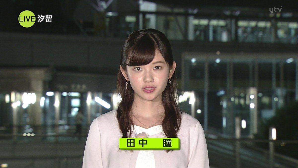 「モヤさま」4代目アシスタントにテレ東の新人・田中瞳アナウンサー(22)   まとめまとめ