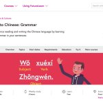 Shanghai International Studies University On Twitter Sisu Launches New Mooc Course About Chinese Grammar On Futurelearn You Will Build Your Knowledge Of The Rules Of Chinese Grammar And Learn More About Traditional