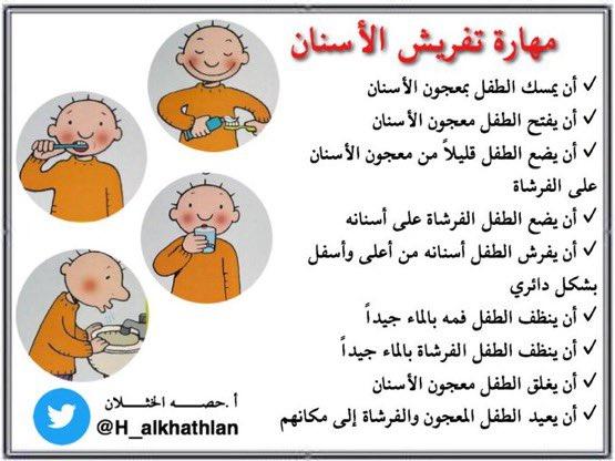 Zooz Zahraaalshehri Twitter