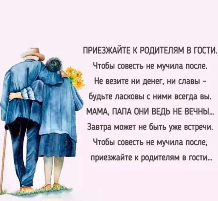 картинки со стихами про маму и папу
