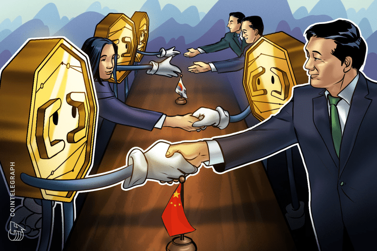 test ツイッターメディア - 暗号資産まとめブログの新着記事 「【tweet】韓国カカオの仮想通貨クレイ、上場に向け中韓の仮想通貨取引所と協議中か=現地メディアが報道)」 https://t.co/TvzCdcdWZr https://t.co/VyvMhox9vO