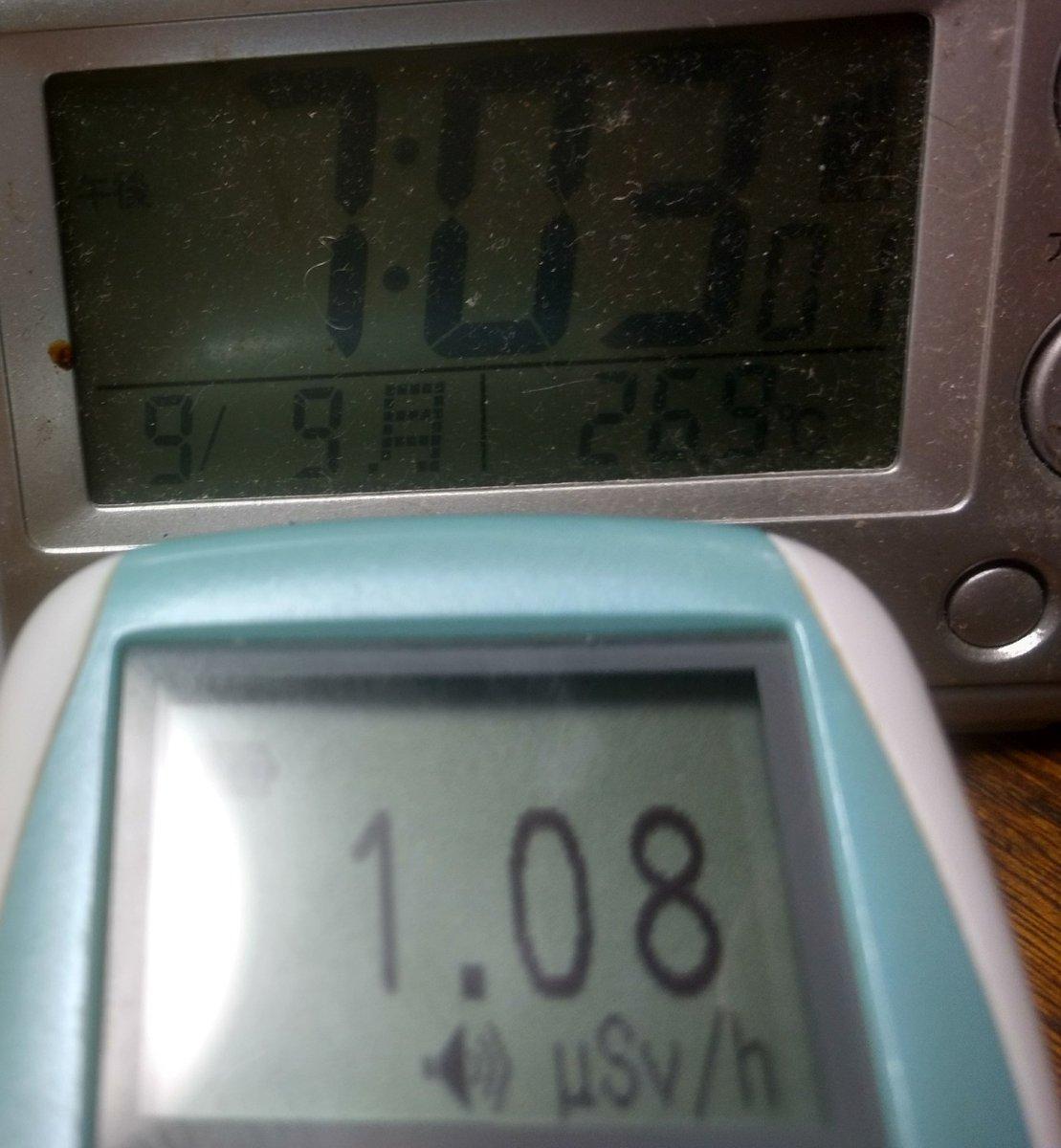 test ツイッターメディア - @SoshinBC_PR @christweekly @jcgm_official @komei_koho @komei_woman @yamaguchinatsuoサイレントソースアタック無差別放射能汚染テロされていますよ。まあテロ組織が家の中を汚染している放射線量に比べれば微量ですけど。 https://t.co/mZ9OIPHJ48
