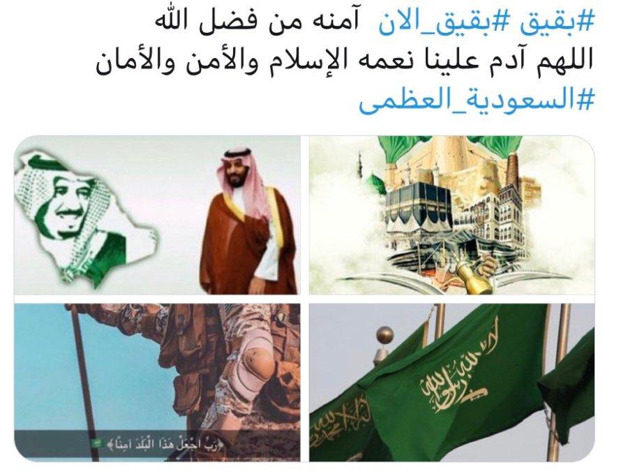 خالد بن علي ابوثنين At Khaledbo2 Twitter