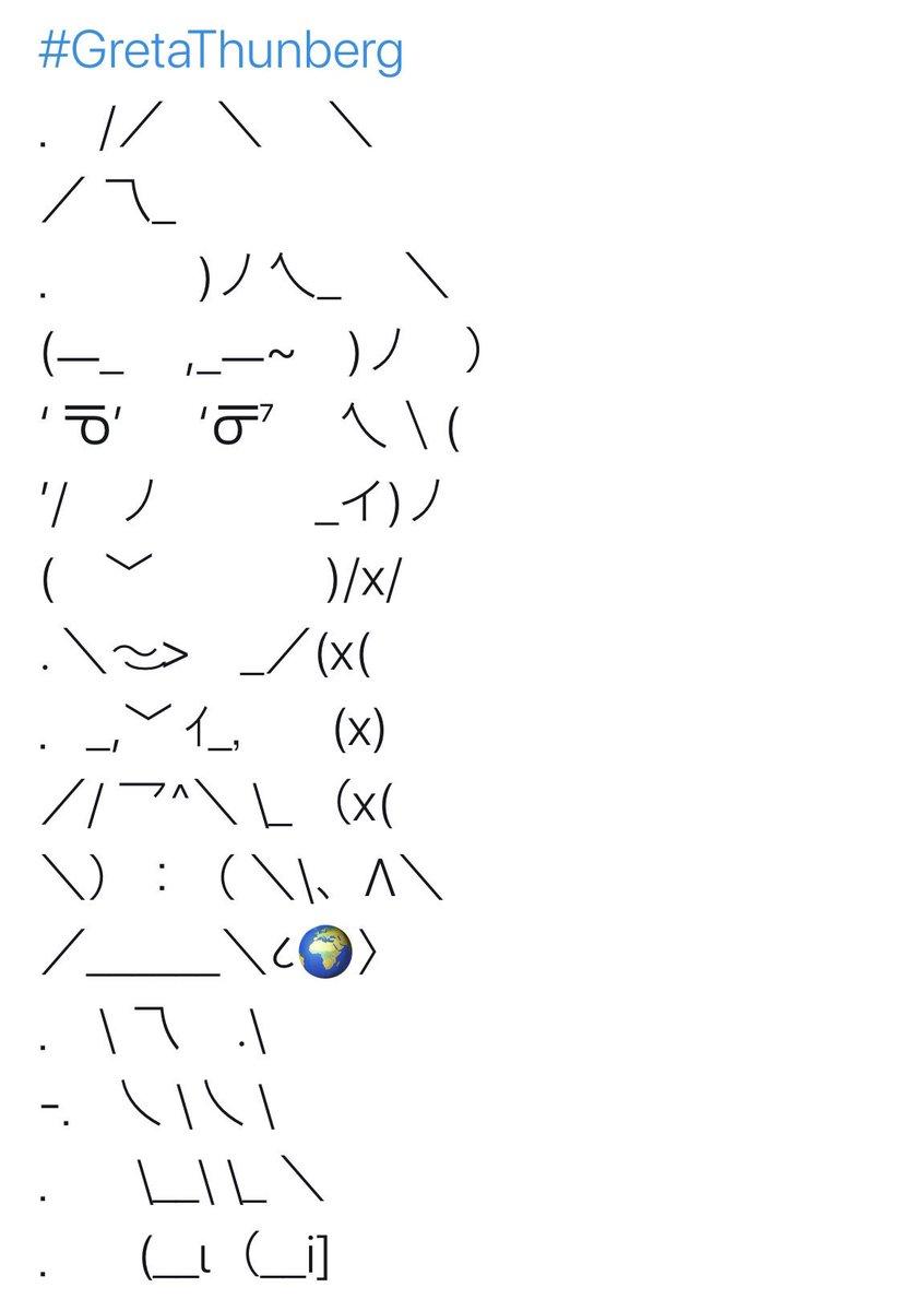 Ascii Art Twitter : ascii, twitter, Katya, ᷅\_(ヅ)_/, Twitter:, Difference, Version…
