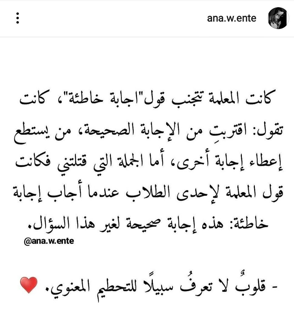 جميله Hashtag On Twitter