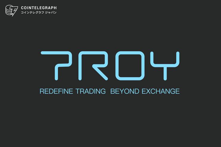 test ツイッターメディア - Troy Tradeについて: 機関投資家向け仮想通貨プライムブローカー https://t.co/VafTZO9xnd https://t.co/zldLIqYXoK