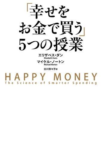 test ツイッターメディア - Kindle【50%OFF】KADOKAWAマネー本フェア(11/14まで)・キミのお金はどこに消えるのか・一人の力で日経平均を動かせる男の投資哲学・新訳 ハイパワー・マーケティング・「幸せをお金で買う」5つの授業・コミックでわかる 20代から1500万円!など 対象150冊以上https://t.co/WeFhRyy0IM https://t.co/ZXx0tqPsha