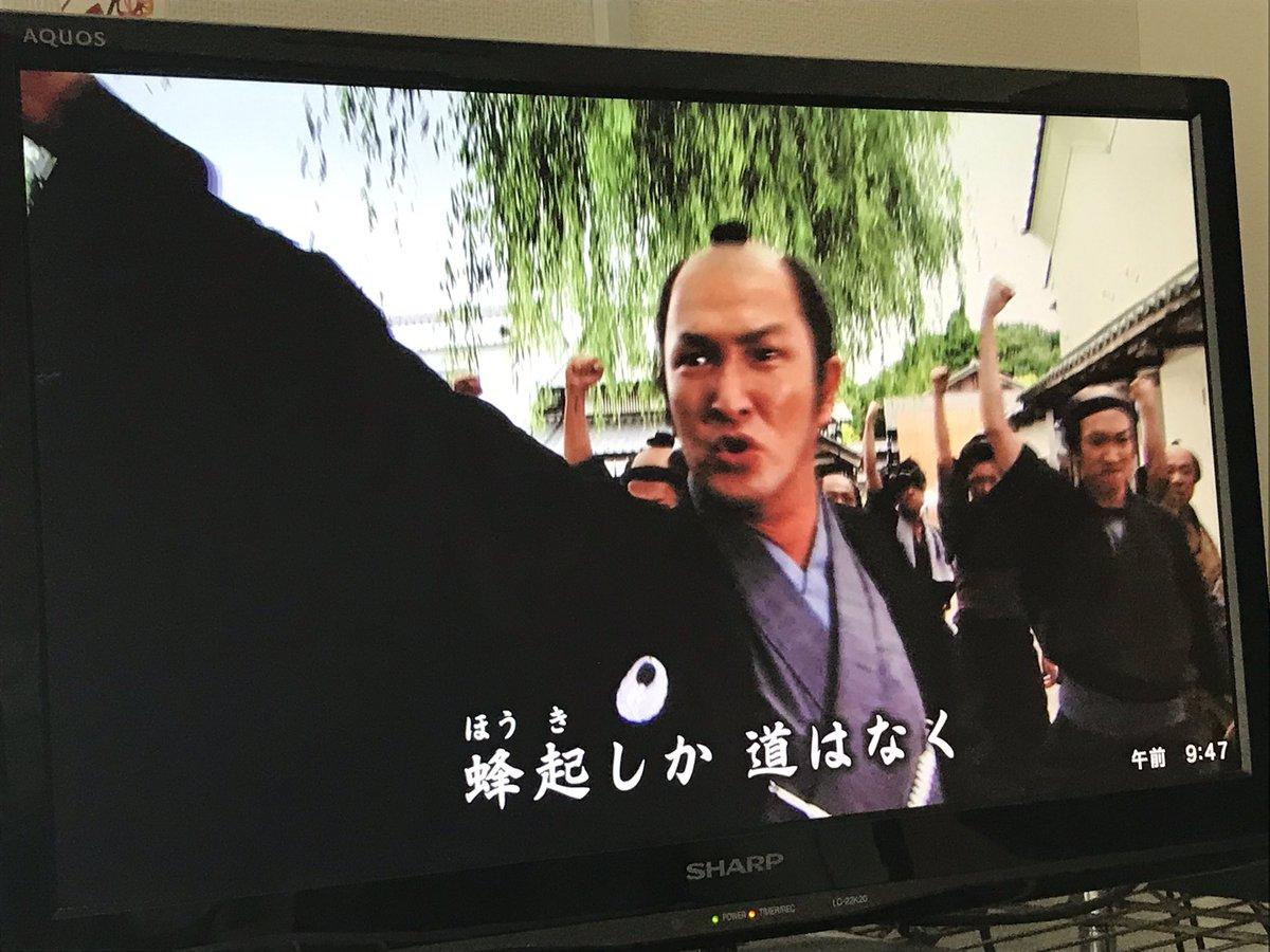 Nhk for school 歴史 に ドキリ | [B! 歴史] 歴史にドキリ [社會 小6 ...