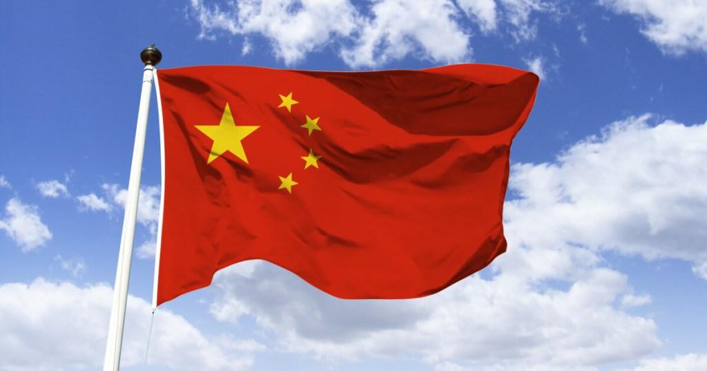 test ツイッターメディア - 中国の「シリコンバレー」も仮想通貨違法行為の取り締まりを強化 https://t.co/3Q0g8cP6BY https://t.co/e6o9OSgYjy