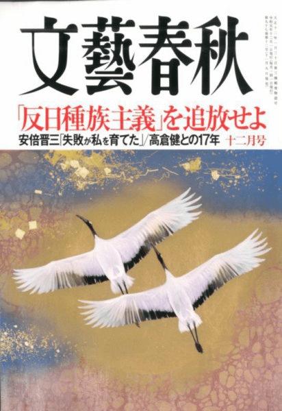 test ツイッターメディア - 失敗「安倍晋三は私が育てた」 に空目 https://t.co/XEak43TQ5Z