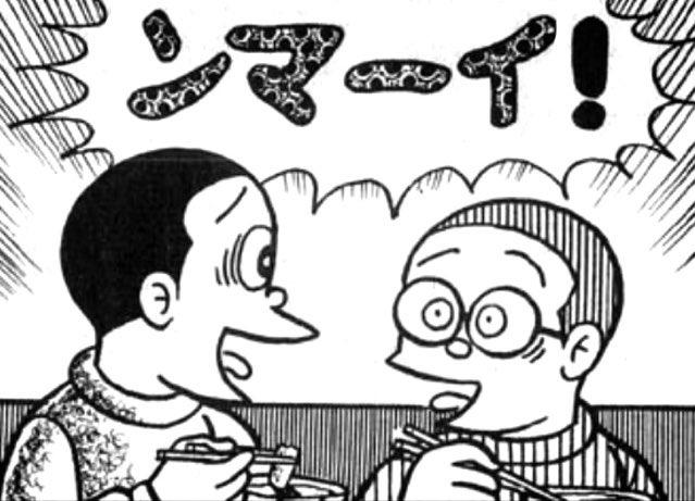 ンマ〜イ hashtag on Twitter