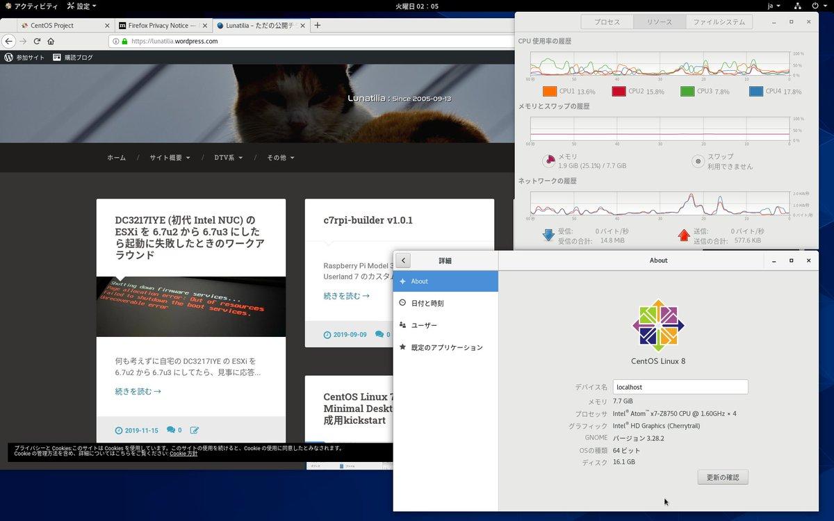 test ツイッターメディア - CentOS 8 LiveGNOME、とりあえず GPD Pocket でも動いたっぽい。 GPD Pocket 自体が変態マシンなので完全ではないけど。 https://t.co/B6YP7x9OvL