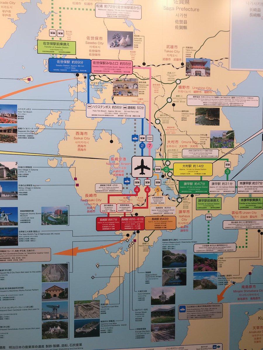 test ツイッターメディア - どこに行こうかなぁ😄とりあえず長崎市内に出ることにしました。 #長崎 #長崎旅行 #どこへ行こう https://t.co/3N7KOg9usW