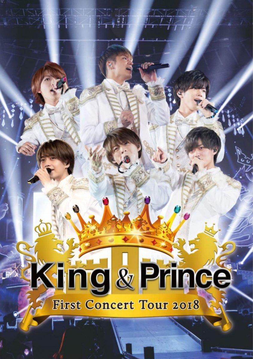 """test ツイッターメディア - キンプリちゃん""""2nd TOUR BR&DVD""""のジャケ写解禁✨逆かと思ったら、赤が通常盤で黒が初回限定盤だった♪  岸くん、なんで毎回左向きなの?右顔美人なの?マライア・キャリーなの?  #KingandPrince #KingPrince  #岸優太 https://t.co/hauABlja9L"""