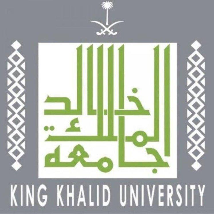 نتيجة بحث الصور عن جامعة الملك خالد
