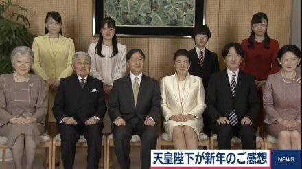 """時計仕掛けのオレンジ on Twitter: """"天皇一家がカメラの前で新年の挨拶 ..."""