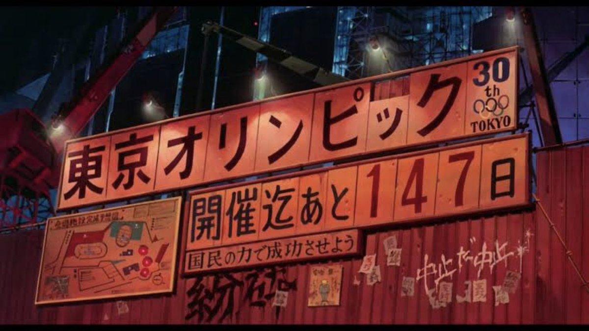 「東京オリンピックは開催まで147日の時点で中止」の画像検索結果