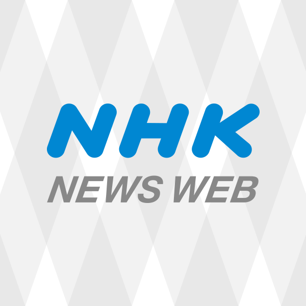 test ツイッターメディア - 卓球 東京五輪など主要国際大会で映像判定を導入 https://t.co/TX8ODPLrdw https://t.co/RD1X2ONzEC
