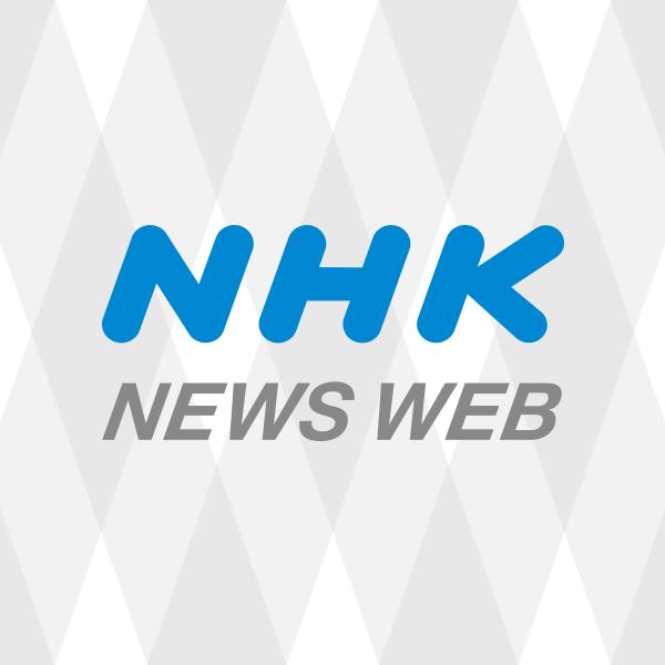 test ツイッターメディア - 卓球 東京五輪など主要国際大会で映像判定を導入 https://t.co/gJzXRmINjL https://t.co/awFbTb4Ugf