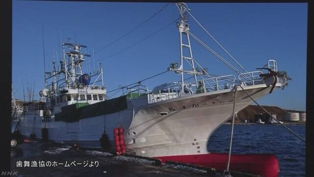 test ツイッターメディア - ロシア当局 漁船を連行と発表 「不申告の漁獲物見つかった」 https://t.co/LFsJTVPE6W https://t.co/VwV98xA3id