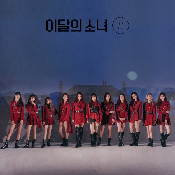 Image result for loona so what site:twitter.com