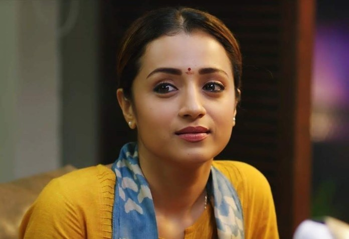 Image result for trisha