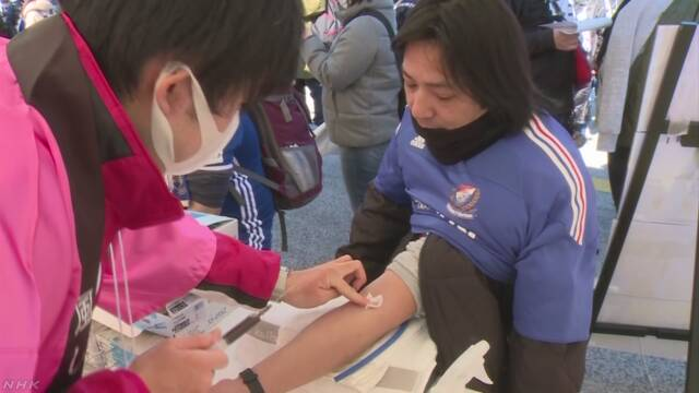 test ツイッターメディア - Jリーグの試合会場で風疹の抗体検査 ワクチン接種も呼びかけ https://t.co/UOmmnscAKf #japan #nhk #相互フォロー https://t.co/7YABAZH7jA