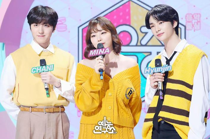 "SF9 WORLD ID on Twitter: ""[UPDATE] 200222 #Chani as MC at MBC ..."