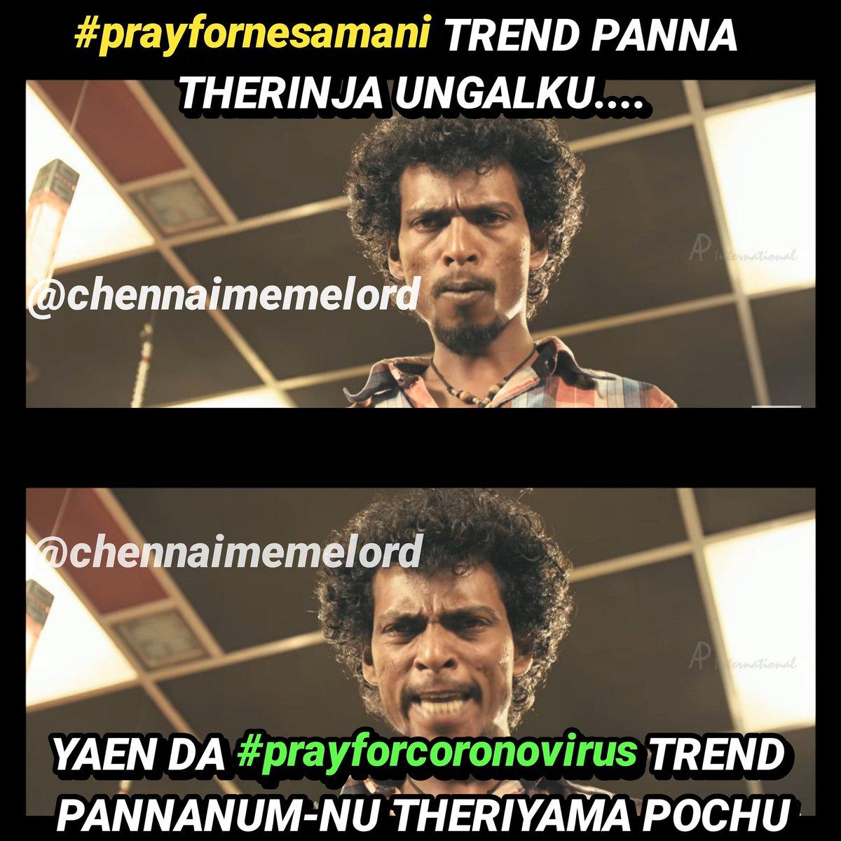 Corona Virus Funny Memes In Tamil