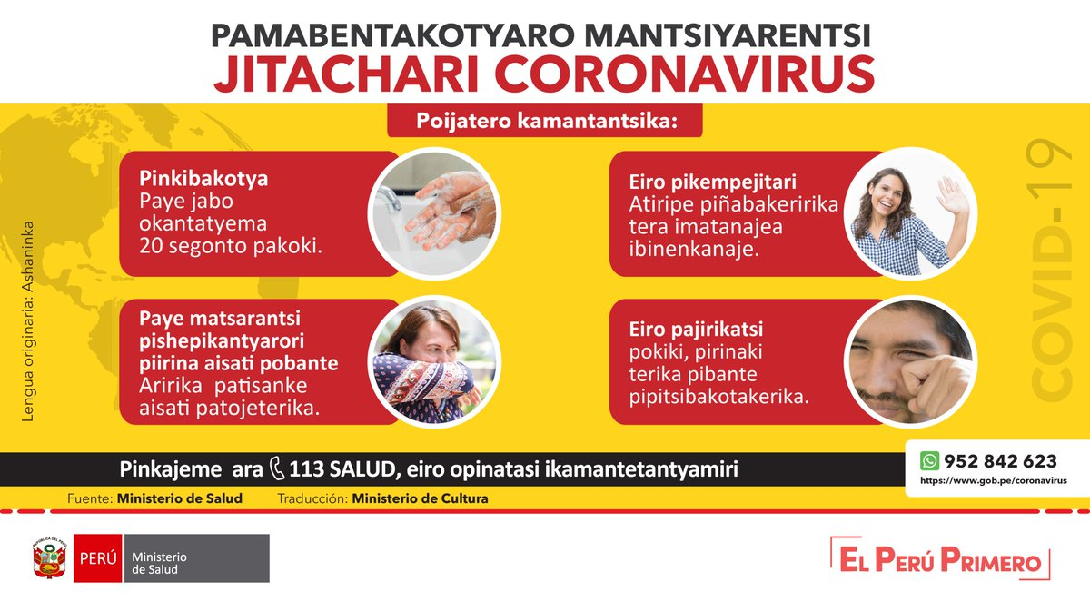 Ministerio de Salud(@Minsa_Peru) 님 | 트위터